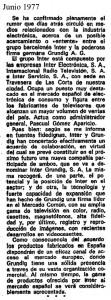 1977 compra Inter